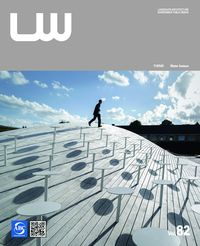 Lw [Vol. 82]:Water feature