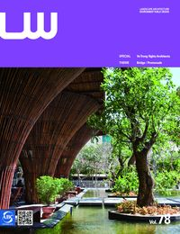 Lw [Vol. 78]:SPECIAL Vo Trong Nghia Architects THEME Bridge / Promenade