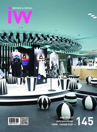 iW (Interior world) [Vol. 145]:Design & Detail:NEW PROJECT party/space/design Studio THEME : FASHION